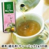 """Vietnam Lotostee (Lotus Tee, Lotus Tee) Tee Pack (2gX25 Taschen) X10 Box-Set (Tee, der als """"Tradition der schönen Haut Tee"""" zwischen dem Vietnam-Frauen populär gewesen ist)"""
